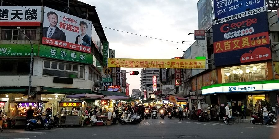 Ziquang Night Market (自強夜市)