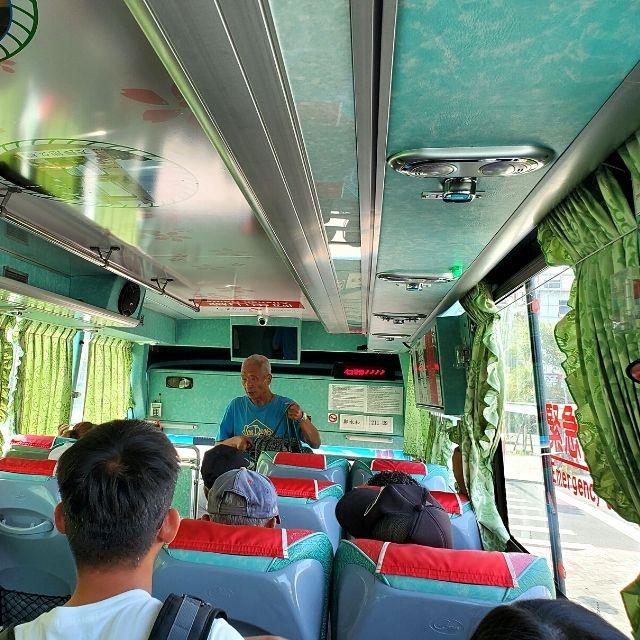 Interior of Taiwan Tourist Shuttle Bus 7322