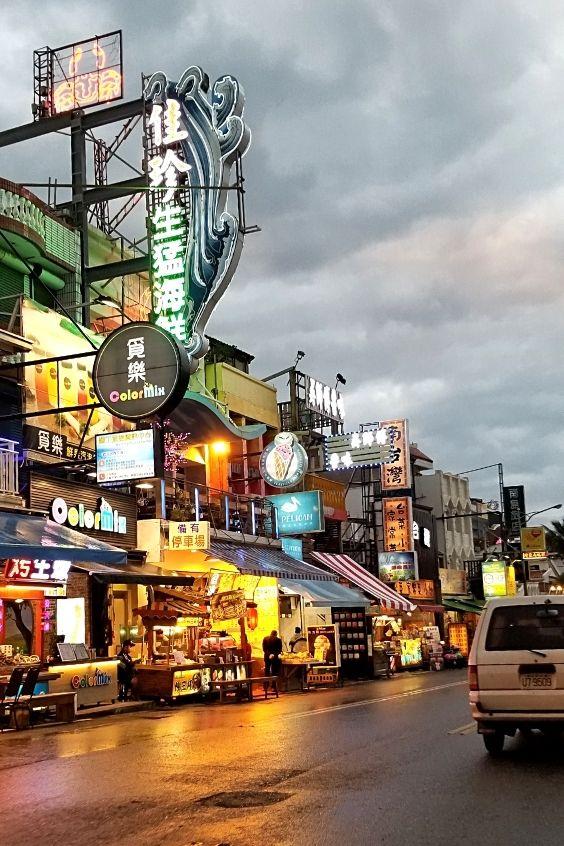 Kenting Night Market (墾丁大街夜市)